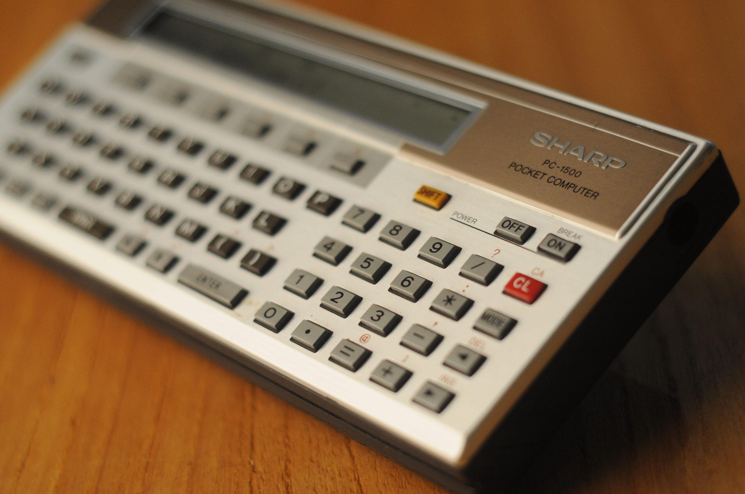 80年代的口袋计算机:SHARP PC-1500